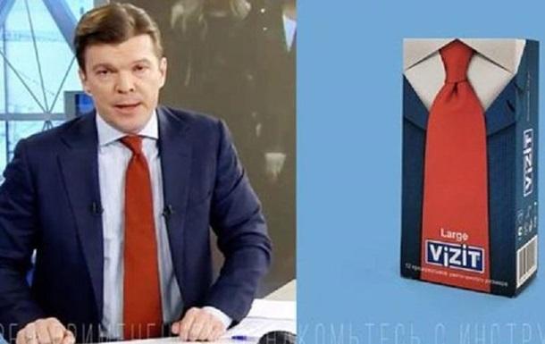 Бренд презервативов подшутил над образом российского ведущего: фото
