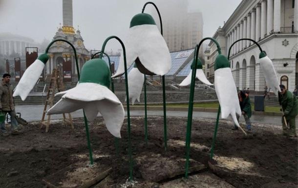 У Києві з явилися гігантські бетонні проліски