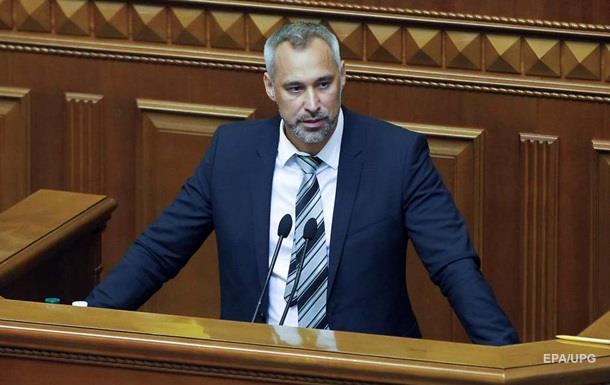 Рада відправила у відставку генпрокурора Рябошапку