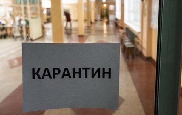 Коронавирус: На Буковине школы закрыли на карантин