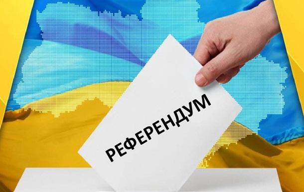 Референдум или иллюзия вовлеченности?