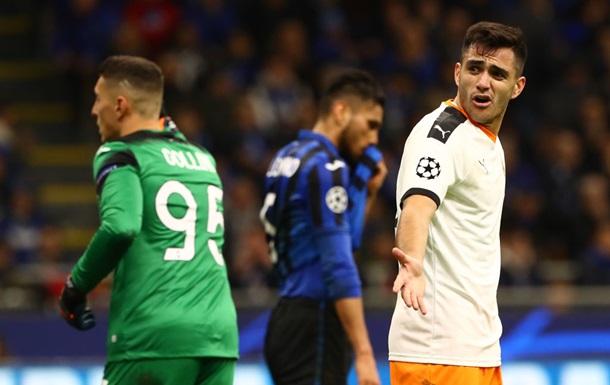 Два еврокубковых матча пройдут без зрителей из-за коронавируса