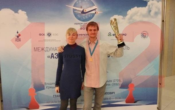 Игравший за Россию украинский шахматист найден мертвым в Москве