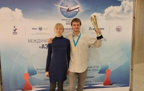 У Москві знайшли мертвими пару українських шахістів