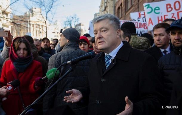 Порошенко второй раз подряд пришел на допрос в ГБР