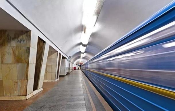 В полиции Киева назвали причину взрыва в метро