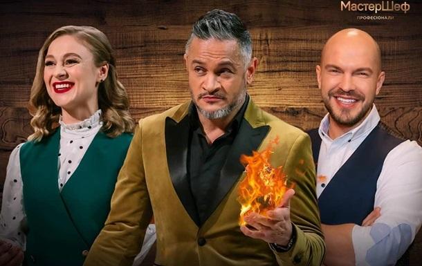 Смотреть онлайн МастерШеф Профессионалы 2 сезон