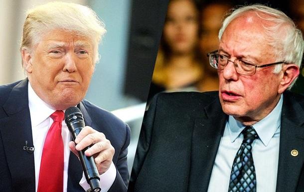 Сандерc против Трампа