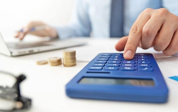 Укргазбанк начал предоставлять гарантии по кредитам 5-7-9%