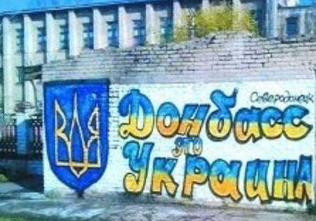 Реинтеграция Донбасса: первые шаги сделаны