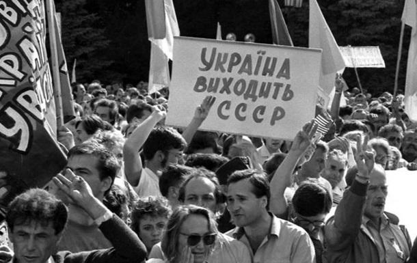 Референдум и независимость Украины: интервью с отставным подполковником МВД