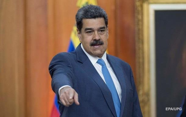 Мадуро считает, что США планирует войну против Венесуэлы
