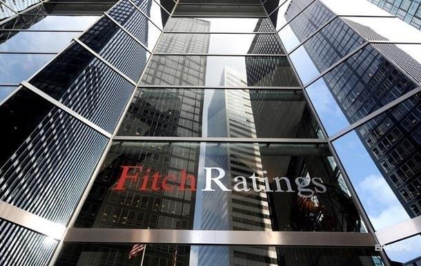 Fitch подтвердило рейтинг Украины на уровне  B