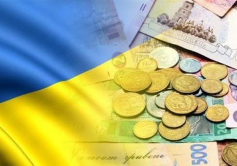 Украина могла бы поднять свою экономику