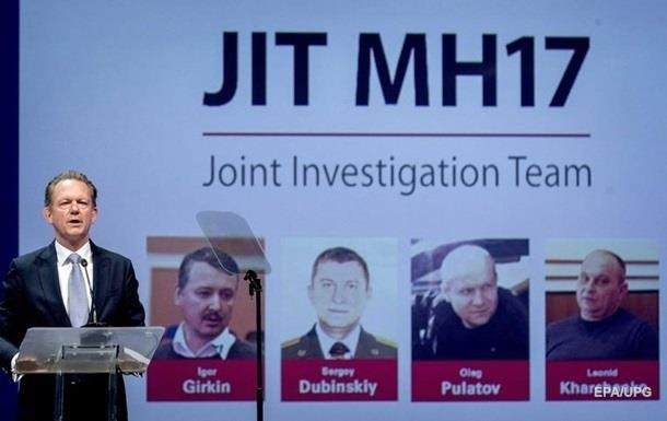 MH17: юристы озвучили, когда суд вынесет приговор