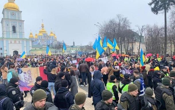 В Киеве проходит Марш женщин