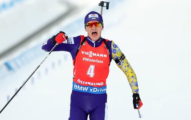 Пидручный финишировал в шаге от медали масс-старта в Нове-Место
