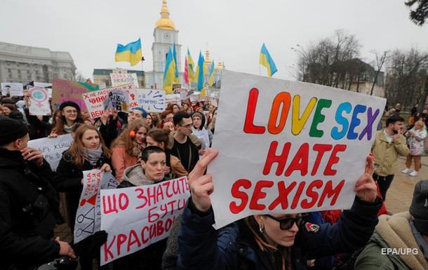 На Марш женщин в Киеве вышли две тысячи человек