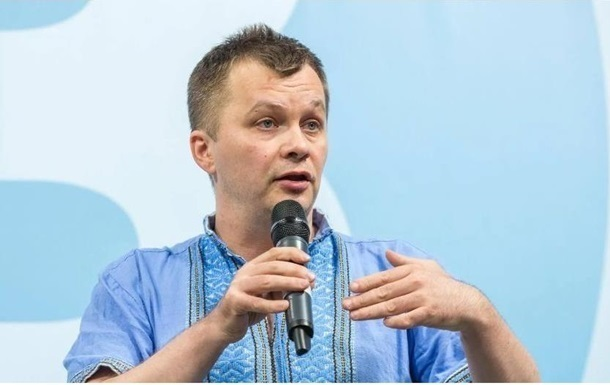 Милованов пояснив, чому у жінок зарплата буває менше