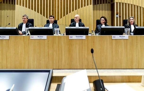 MH17: суд засекретил данные десятков свидетелей