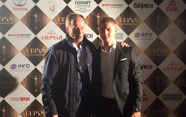 Молодежная сборная Украины стала лучшей командой года