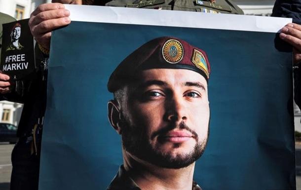 В Италии заблокирован апелляционный процесс по Маркиву – адвокат