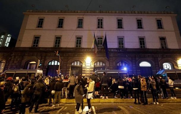 Епідемія коронавірусу: В італійських тюрмах бунтують в язні