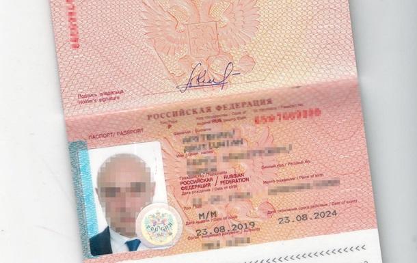 В Украину не пустили члена Единой России с медалью  За возвращение Крыма