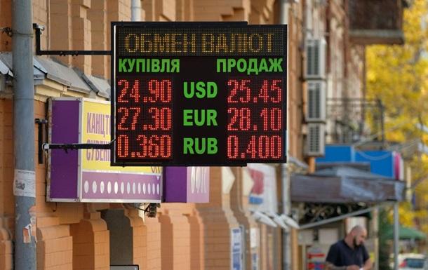 В Украине взлетели курсы доллара и евро