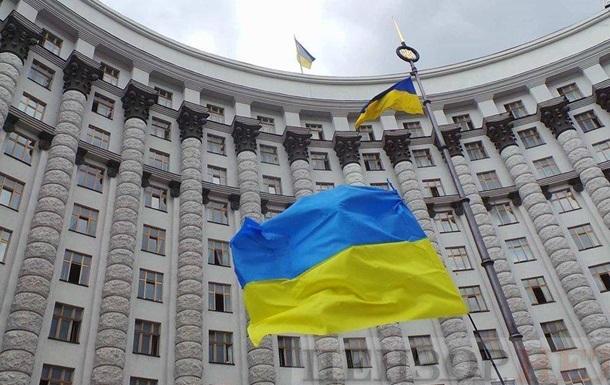Весна пришла: новый Кабмин и коронавирус в Украине