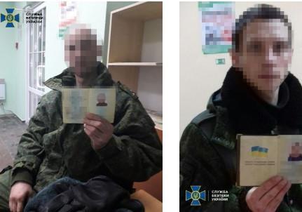 СБУ блокувала масштабний механізм фінансування терористичної організації «ЛНР»
