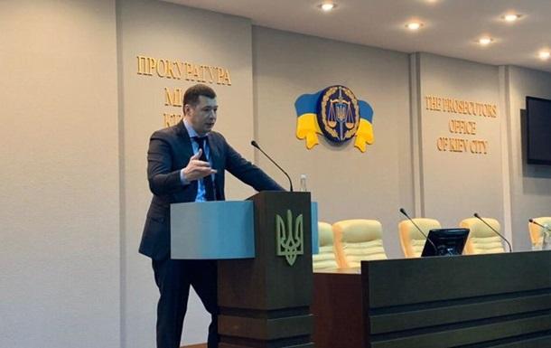 Рябошапка перед уходом восстановил в должности люстрированного прокурора