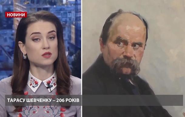 Телеведуча схибила згадкою поряд із Шевченком радянської влади