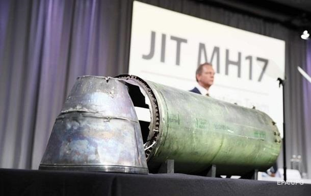 Справа MH17: у прокуратури є докази про застосування системи Бук