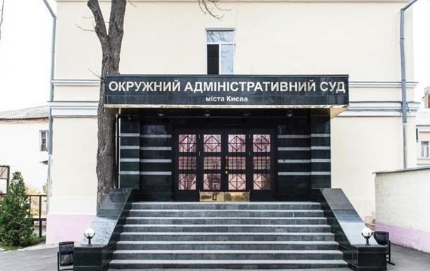 Суд отказался рассматривать заявление Гончарука