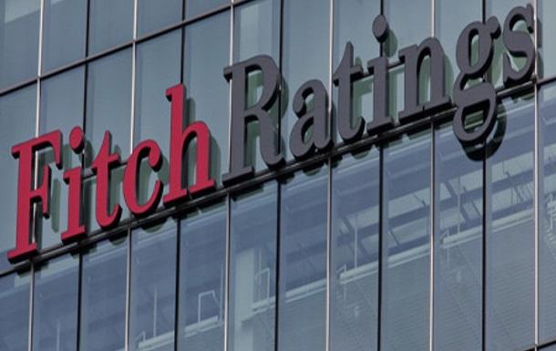 Fitch улучшил экономический прогноз для Украины