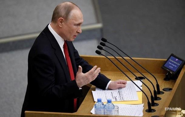 Госдума РФ поддержала отмену ограничений на президентские сроки