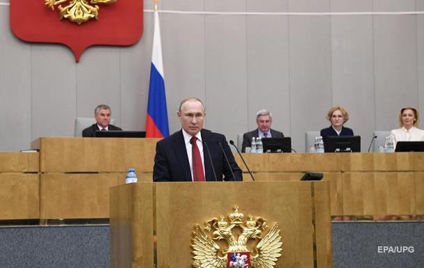 Путин оценил, как  пляшут и прыгают  цены на нефть