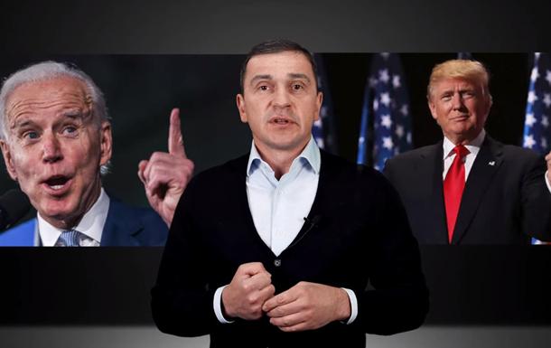 Коронавірус у Верховній Раді та Трамп і Байден: кого обере Зеленський?