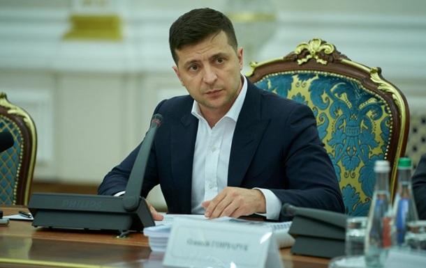 Зеленский предложил изменения в Таможенный кодекс