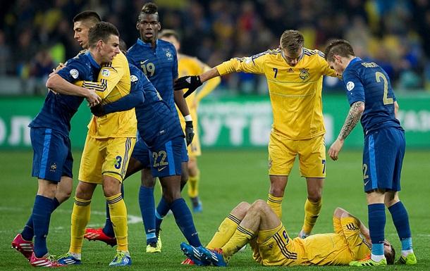 Матч Украины с Францией пройдет без зрителей