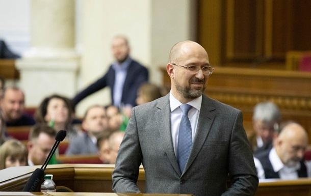 Зеленский отправляет Шмыгаля на переговоры с МВФ