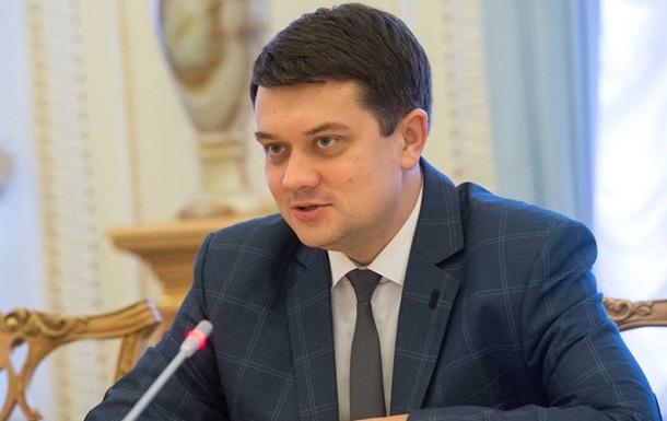 Разумков анонсировал изменения в языковой закон