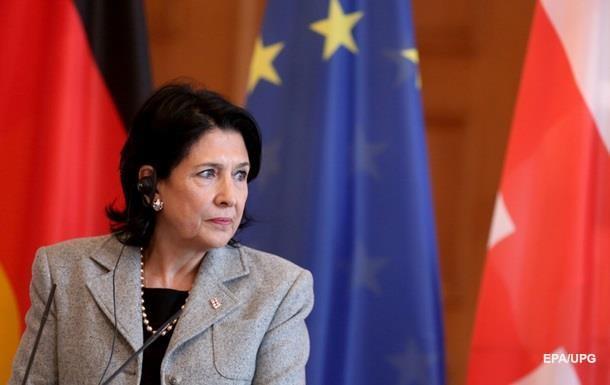 Президент Грузии отменила свой визит в Украину