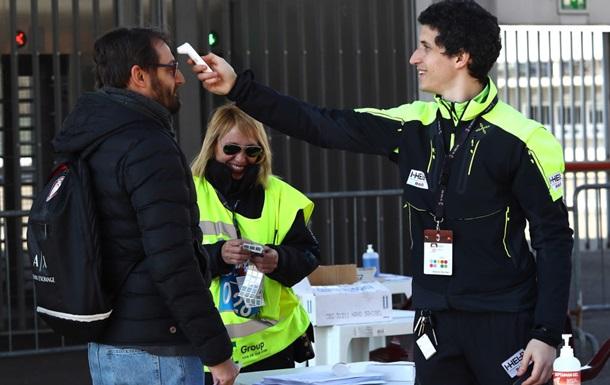 Хетафе отказывается лететь в Италию на матч Лиги Европы