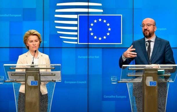 ЄС виділить 25 мільярдів євро на підтримку економіки