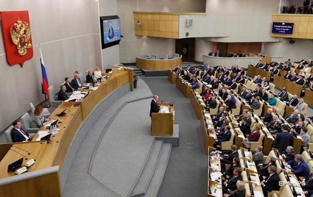 В России приняли закон о поправке к Конституции