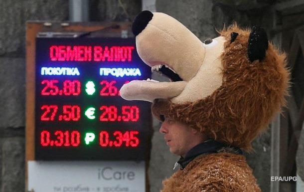 Готівковий долар наближається до 26 гривень