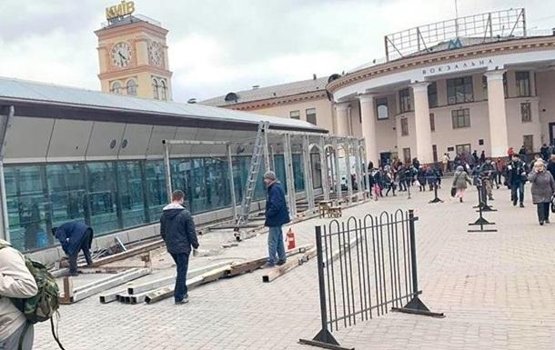 УЗ демонтирует МАФы на центральном вокзале Киева