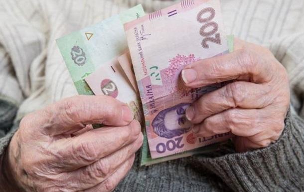 Невыплаченным пенсиям на Донбассе нет ни единого оправдания